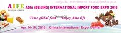 ASIA International Import Food Expo 2016