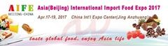 2017亚洲(上海)国际进口食品博览会
