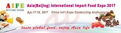 2017Asia International Import Food Expo