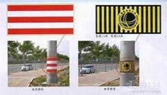 電線杆防撞反光警示貼