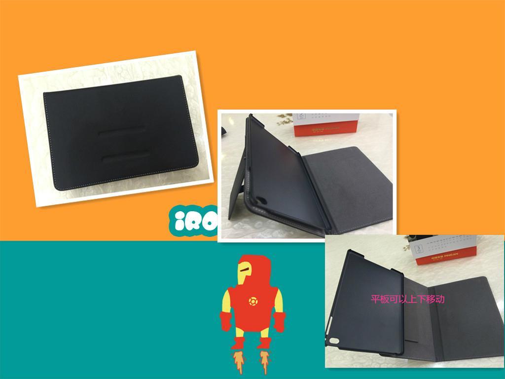 平板電腦皮套 1