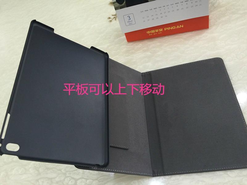 平板電腦皮套 2