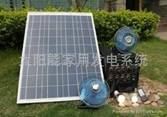 2KW家用離網太陽能發電系