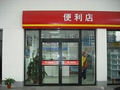 東莞華萊士大門價格|肯德基門廠家直銷|地彈門報價