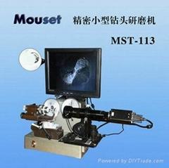 台湾Mouset 精密微小钻头研磨机