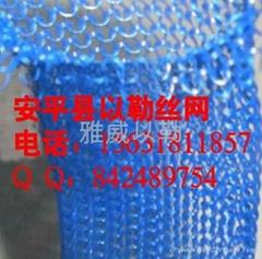 藍色扁絲聚乙烯消音氣液過濾網