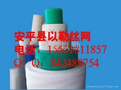 套管網水處理樹脂過濾網