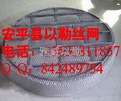 304 不鏽鋼絲網除霧器