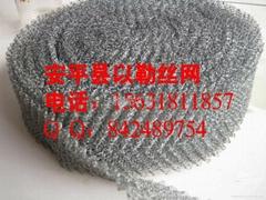 316L 不锈钢压波纹气液过滤针织网