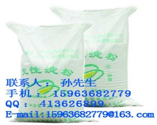hydrophobic starch 1