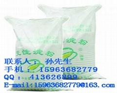 high temperature resisting saturated salt filtration-reducing agent