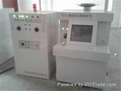 Diamond X-ray processing apparatus