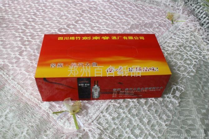 廣告抽紙盒 2