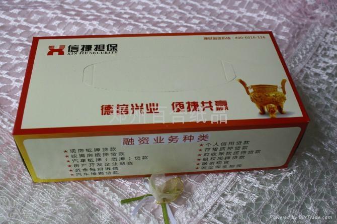 廣告抽紙盒 4