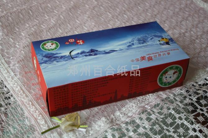 廣告抽紙盒印刷 2