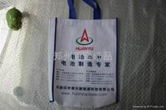 郑州无纺布袋