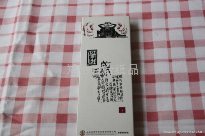 LOGO火柴 2