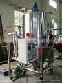 實驗型離心噴霧乾燥機