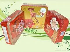 食品包装铁盒