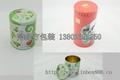 茶葉鐵盒 2