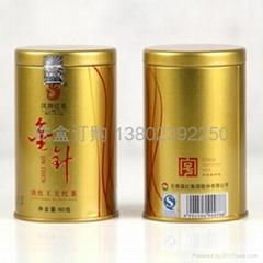 馬口鐵茶葉鐵盒
