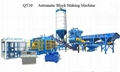 Large baking -free brick machine or concrete block making machine (BT-QT10-15)