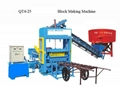 brick machine or block machine (BT-QT4-25 )