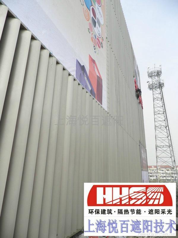 建筑遮阳板 2