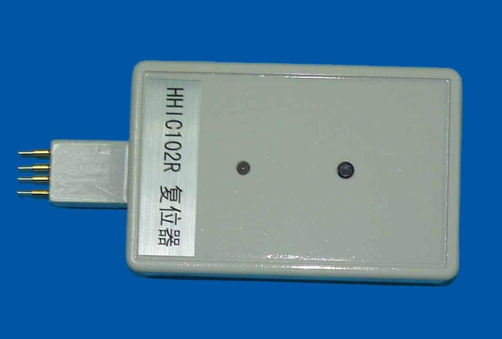Chip resetter for HP Designjet 5000 5500