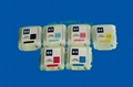 Refillable ink cartridge for HP Designjet 130 2