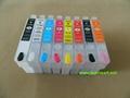 Refillable ink cartridge for Epson Stylus Photo R2000