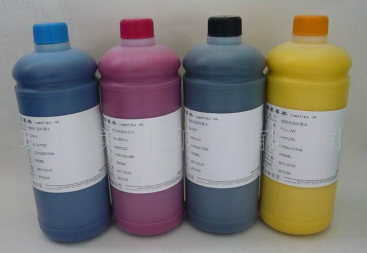 Dye based ink for HP Designjet Z3200 4