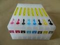Refillable ink cartridge for Epson Stylus Pro 4800 4880 2