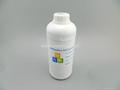 Sublimation ink for Epson Stylus Pro 7890 9890 3