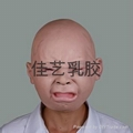 High quality latex baby mask