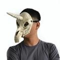 PU面具 1