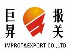 东莞体育用品进口报关货运