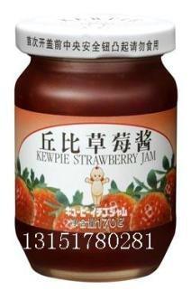 果醬瓶 1