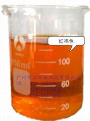 重金屬污水處理藥劑