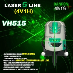 DANPON GREEN FIVE BEAMS LASER LEVEL VH515