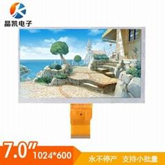 群創TN92原裝屏 可以帶電容觸摸屏