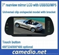 """7""""TFT LCD Rearview mirror monitor with USB/SD/MP5 1"""
