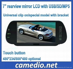 "7""TFT LCD Rearview mirror monitor with"