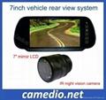 7inch waterproof car rear view camera