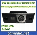 special car rear view backup camera for