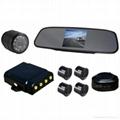 3.5/4.3/7inch rear view parking sensor system  4