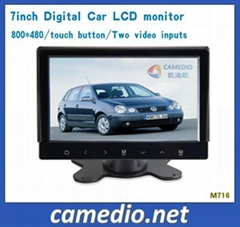 2 AV Input 7inch Stand Alone Car TFT LCD Monitor with Touch Key &Digital Screen