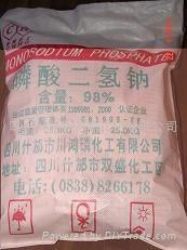 磷酸二氢钠(MSP)