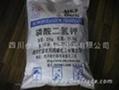 磷酸二氫鉀(MKP) (熱門產品 - 1*)