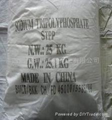 sodium tripolyphosphate(